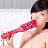 Падл для наказаний SLAVE
