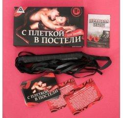 """Эротическая игра """"С плеткой в постели"""" с плетью"""