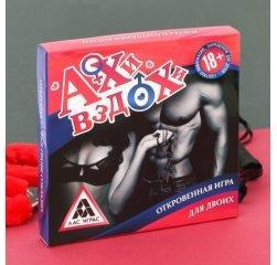 """Секс-игра для двоих """"Ахи-вздохи"""" с плетью и наручниками"""