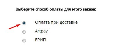 Оплата заказа в секс шопе в почтовом отделении наложенным платежом в Новополоцке