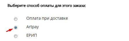 Оплата заказа в секс шопе в Солигорске банковской картой онлайн